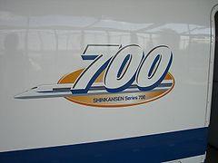 240pxshinkansen_series_700_symbol_2